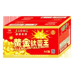 80发 黄金钛蕾王