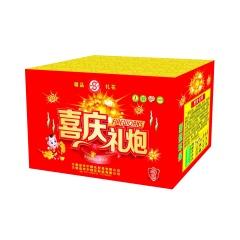 双宇烟花36发喜庆礼炮