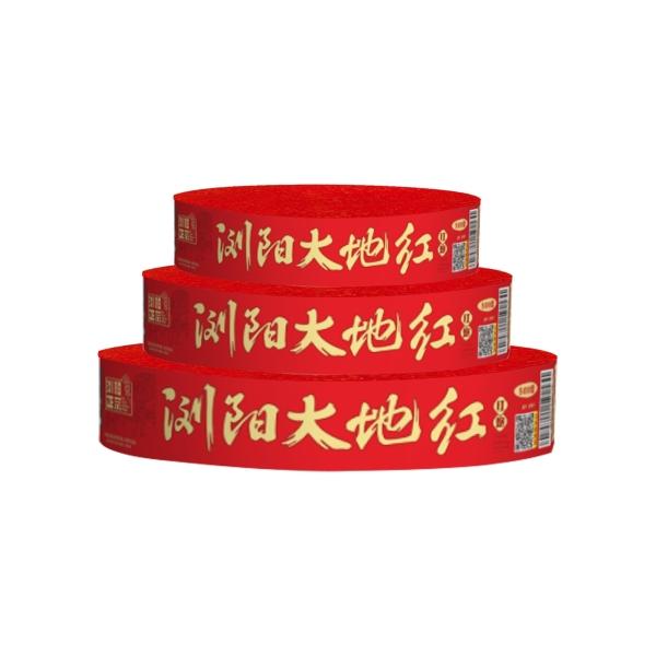 浏阳大地红10000/5000/2000型