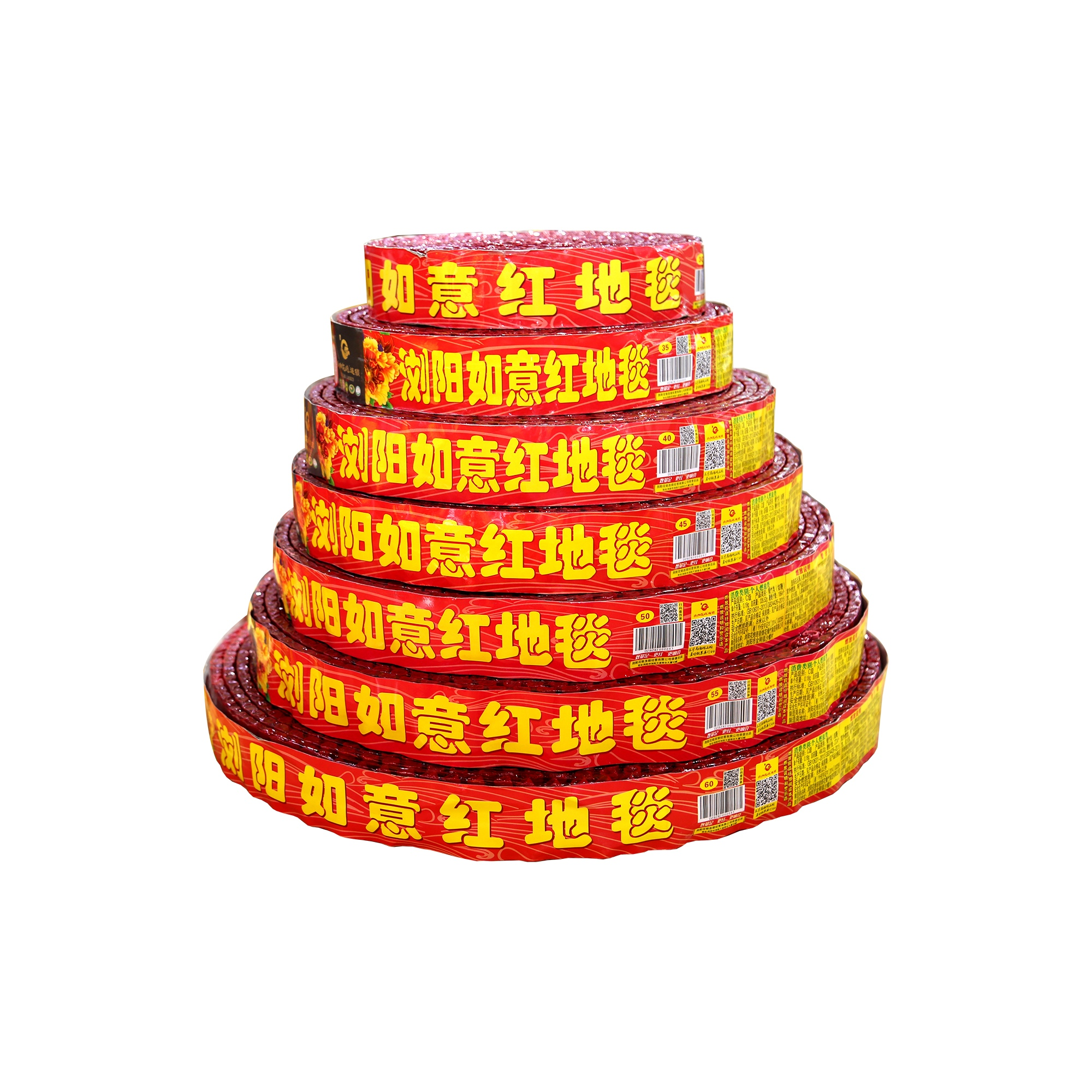 浏阳如意红地毯30/35/40/45/50/55/60/70/80/90cm