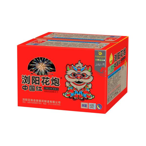 88發 中國紅