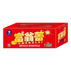 亚太烟花 99发富翁蕾(加大)
