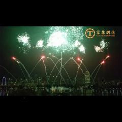 第二十八届东南亚运动会开幕式