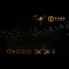 万载花炮节焰火(节选集锦)