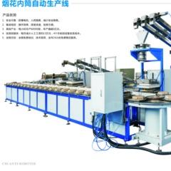 烟花自动化生产线