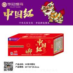 李记烟花-组合夜景烟花-1寸99发中国红