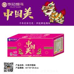 李记烟花-组合烟花-1寸99发中国美