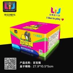 李记烟花-小产品系列-百宝箱