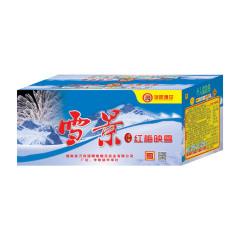 48发雪景 红梅映雪