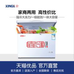 XINGX星星BDBC-210E小冰柜冷柜家用商用卧式单温冷冻冷藏-大瑶天猫电器城