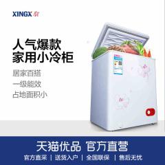 XINGX/星星 BD/BC-106E 冰柜家用小型迷你冷柜卧式 冷藏冷冻柜-大瑶天猫电器城
