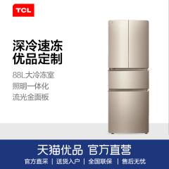 TCL BCD-285KFC1 285升双开门法式多门家用大容量冰箱-大瑶天猫电器城