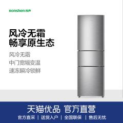 Ronshen/容声 BCD-218WD11NY 三门冰箱风冷无霜电脑家用冷藏冷冻-大瑶天猫电器城