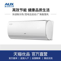 AUX奥克斯KFR-26GWBpNYA29+2大1匹冷暖家用空调挂机变频2级-大瑶天猫电器城