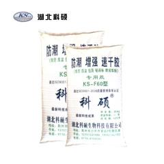 防潮增强速干胶粉