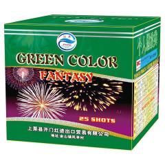 25发绿色幻想