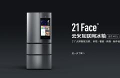 冰箱-21Face互联网冰箱-云米全屋互联网家电