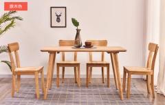 餐厅家具-新北欧系列实木餐桌-A家家居