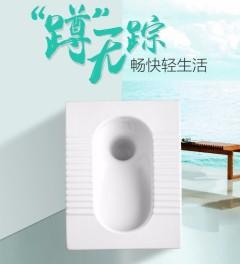 蹲便器-卫生间蹲厕-九牧卫浴