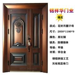 入户门-子母防爆锌合金-金雅轩门窗店