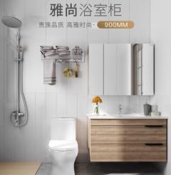 浴室柜-悬挂式雅尚系列-东鹏整装卫浴