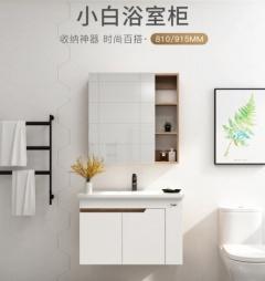 浴室柜-悬挂式小白系列-东鹏整装卫浴