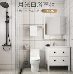 浴室柜-落地式月关白系列-东鹏整装卫浴
