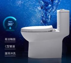 马桶-雷霆闪电系列-东鹏整装卫浴