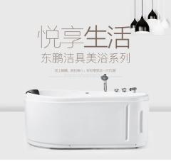 浴缸-美浴系列悦享生活-东鹏整装卫浴