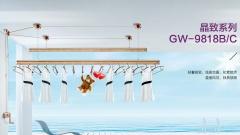 普通晾衣架-GW9818B/C-晶致系列-好太太晾衣架