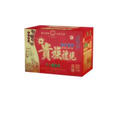 银江烟花35发贵族礼炮响子笛音(蓝)
