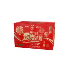 银江烟花56发贵族礼炮