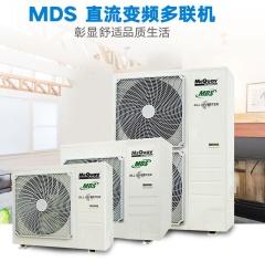 中央空调-MDS直流变频多联机-麦克维尔中央空调