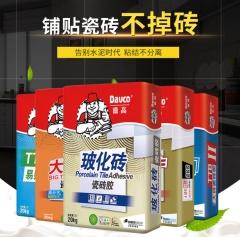 防水胶-瓷砖胶TTB系列-德高防水