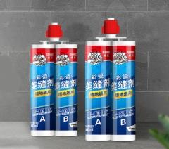 美缝剂-彩瓷墙地专用-德高防水