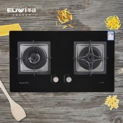 燃气灶-HDBD07聚能烈焰-华动厨房电器
