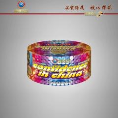 信心中国(99发  138发)