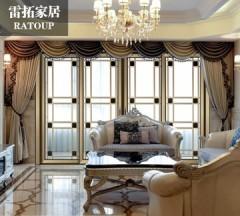 隔断门窗-欧式室内卧室滑动门-雷拓门窗