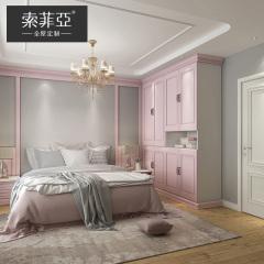 卧室定制-空灵系列-索菲亚全屋定制