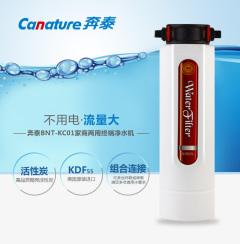 中央净水机-KC01家商两用终端净水-开能奔泰净水器