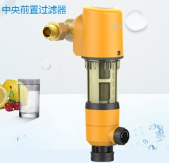 前置过滤器-QFE全屋过滤-开能奔泰净水器