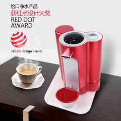 饮水机-净化加热一体式-怡口净水
