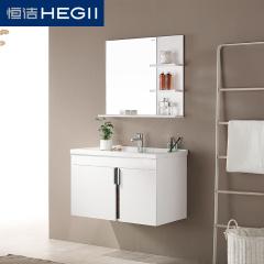 浴室柜-悬挂式时尚系列-恒洁卫浴