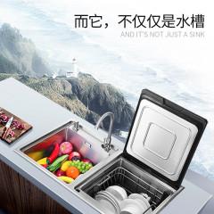 水槽洗碗机-超声波三合一-雅士林集成灶