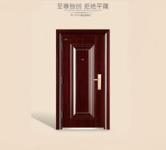 入户门-精品家美系列BYJP19-步阳安全门