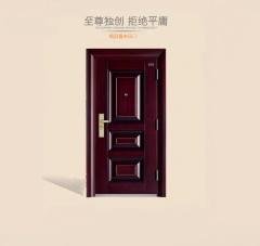 入户门-精品喜来乐系列BYJP-步阳安全门