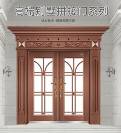 别墅大门-玻璃拼接双开门BY8010-步阳安全门