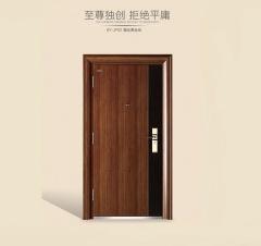 入户门-精品黄金线系列BYJP02-步阳安全门