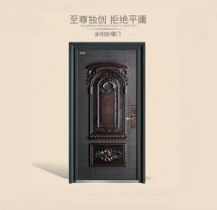 入户门-防爆门系列-步阳安全门