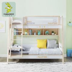 儿童房定制-多功能上下床儿童萌趣-兔宝宝易装